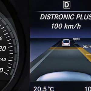 Distronic Plus dành cho Mercedes Benz_Được phân phối bởi Độ Xe Long Thịnh_600x400